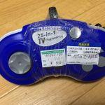 ハードオフで怪しいゲーム機を買ってみた。- 25-in-1 TV Plug-and-Play - その1