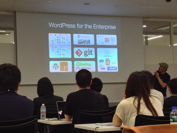 wordpress-for-the-enterprise.jpg