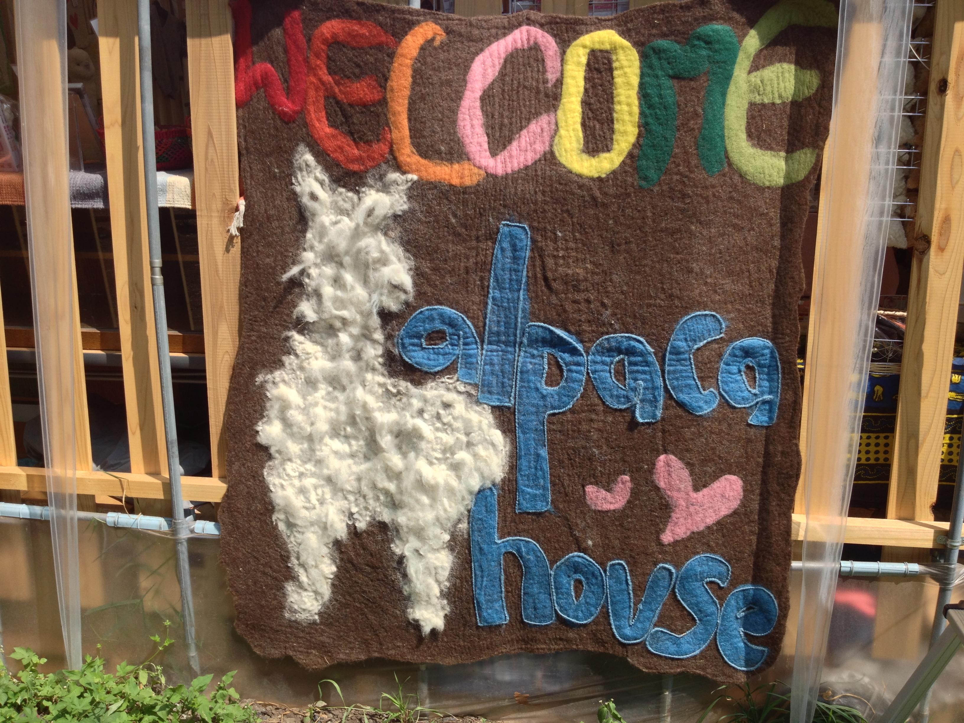 Alpaca House sign