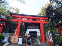 Enoshima Shrine front gate