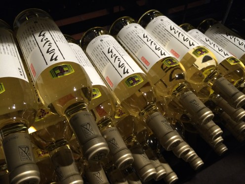 "Wine bottles of ""Classic"""