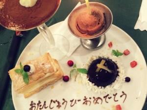 Birthday dessert plate