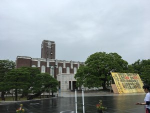Kyoto University clock tower