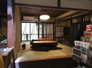 Tenrōin Bookstore, Kyoto