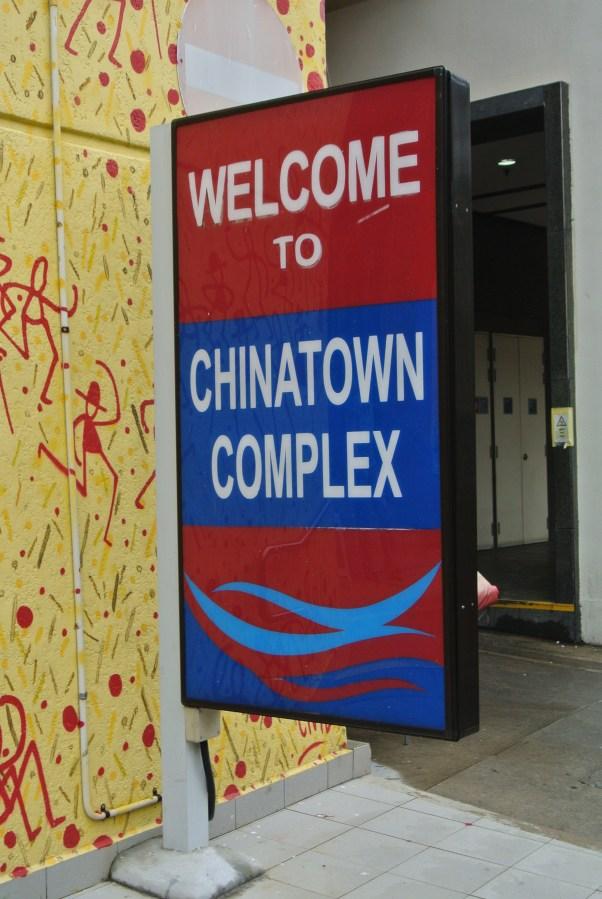 Chinatown Complex in Singapore.