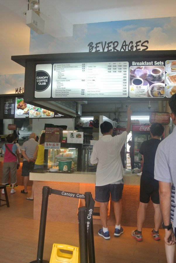 Canopy Coffee Cafe - serving the popular Singapore breakfast of eggs, kava on toast and kopi (coffee).