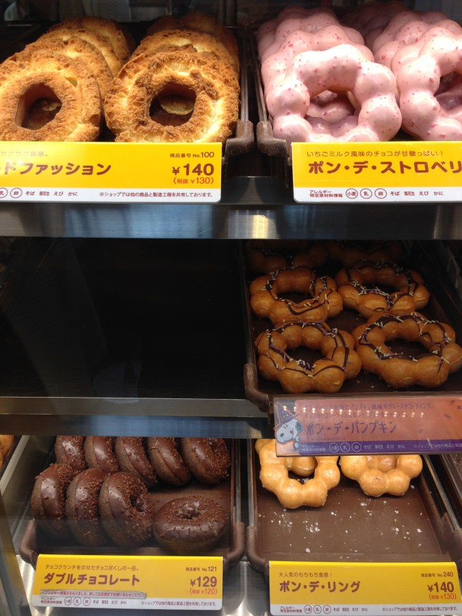 Japan 2016: Mister Donut – NaokoEats