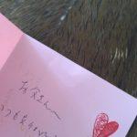 バレンタインにも園芸療法。今からでもできる!かわいく心こもったプレゼント作り