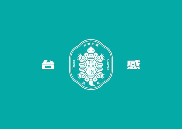 Taikai-LOGO_2
