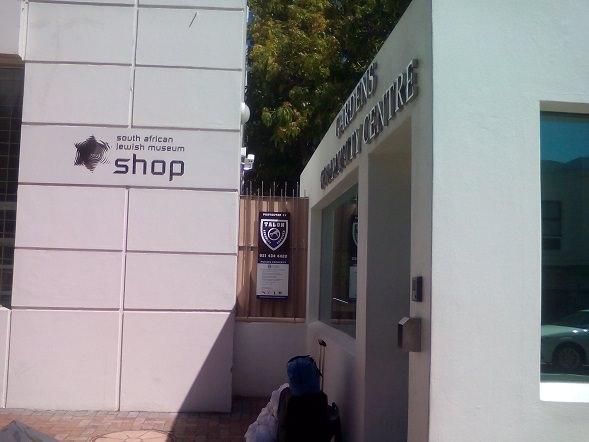 SA Jewish Museum Gate