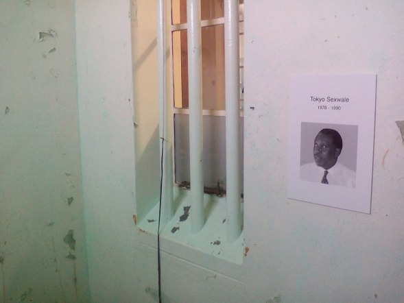 Tokyo Sexwale Jail Cell