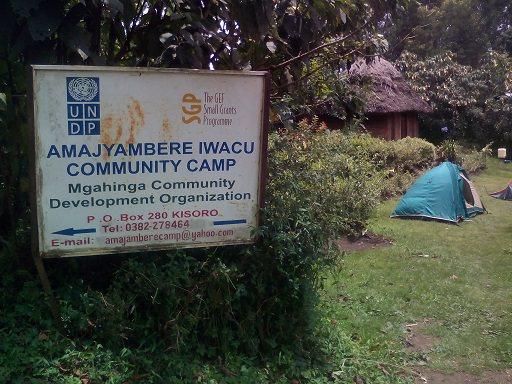 Amajyambere Iwacu Community Camp