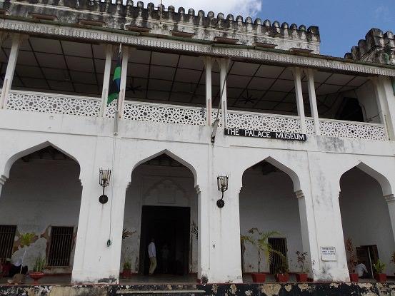Zanzibar palace museum