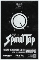 2014 - 11 28 - This Is Spinal Tap