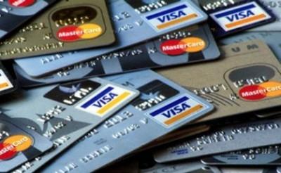 13 банков перестанут в этом году выплачивать пенсии