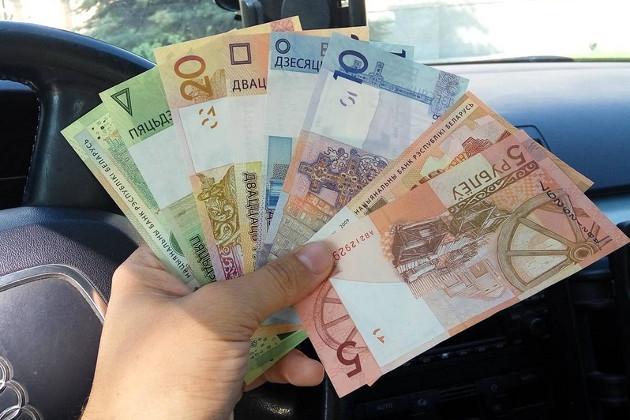 Как выглядят новые белорусские рубли?