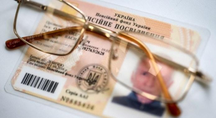 При каких условиях и когда можно будет выйти на пенсию досрочно?