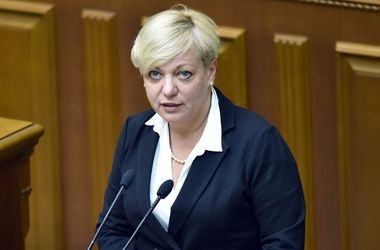 Колебания курса доллара не должны беспокоить украинцев?