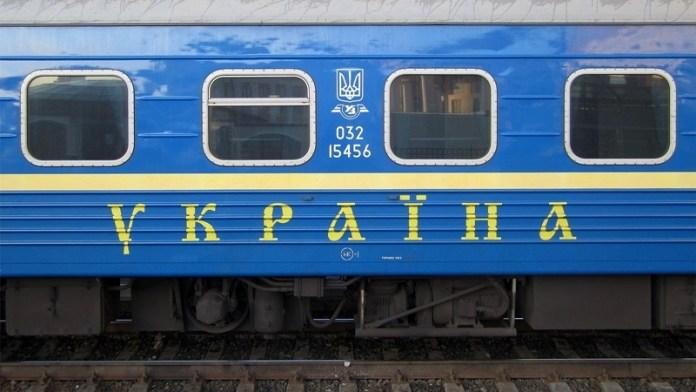 «Укрзалізниця» в ближайшее время увеличит цены на проезд