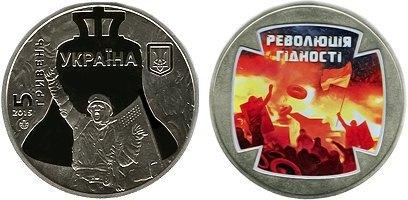 НБУ выпустил три монеты о Евромайдане
