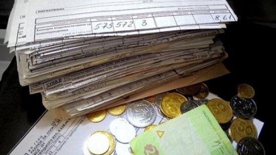 Влияет ли размер пенсии на субсидию?