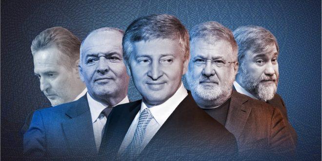 Закон про олигархов: как с ними хотят бороться?