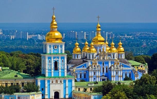 В Киеве декоммунизировали еще ряд улиц