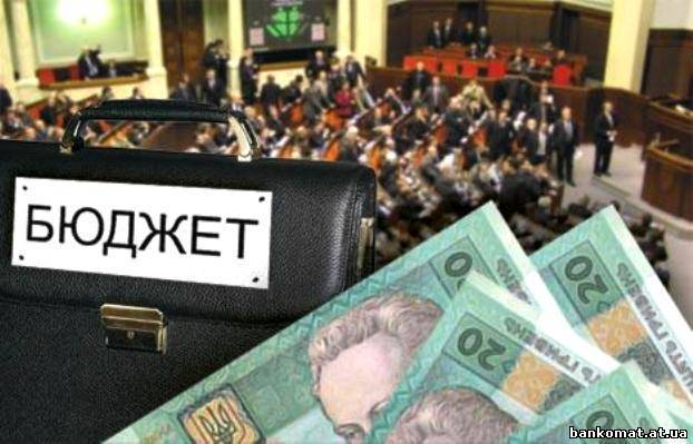Бюджет переписали: к чему готовиться?