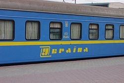На День независимости пустят дополнительные поезда
