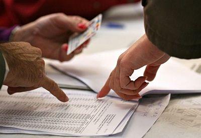 Как проверить себя в списках избирателей?