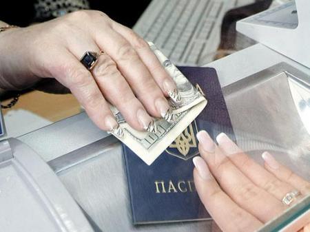 Валюту можно будет купить без паспорта