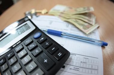 Коммунальные счета украинцев вырастут