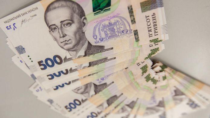 фальшивые 500 гривень