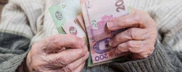 Пенсии и зарплаты существенно вырастут только в следующем году?