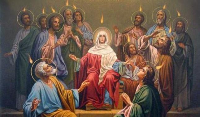 Троица Пятидесятница