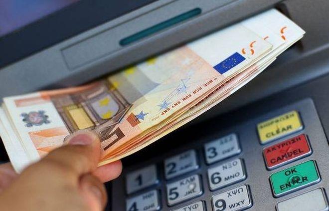 Обменять валюту можно будет в специальных банкоматах