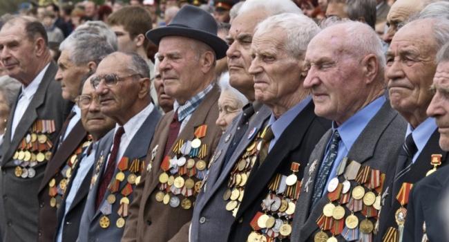 пенсия участникам боевых действий