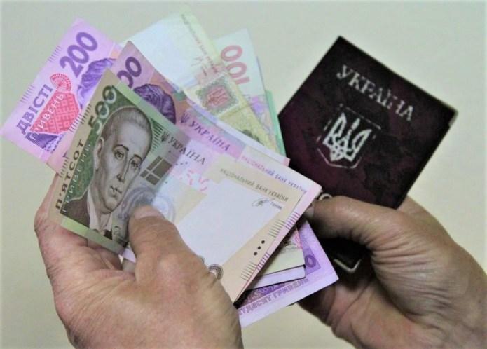 Як повернути отримання пенсії з банку на пошту?
