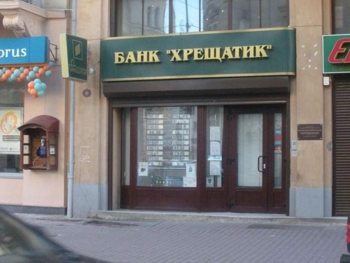 Некоторые киевляне апрельские пенсии могут получить в мае
