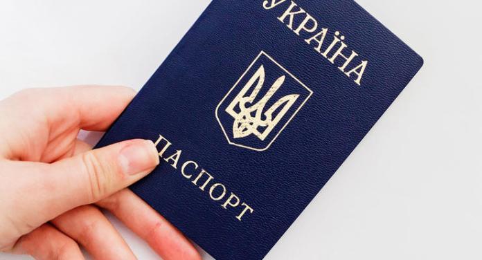 Можно ли отказаться от паспорта нового образца?