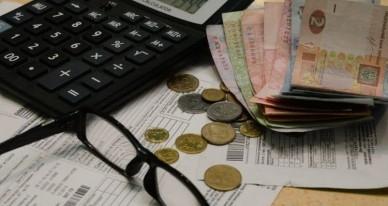Когда сделают перерасчет пенсии?