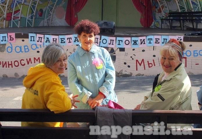 Не терять вкуса жизни: в Одессе состоялся традиционный фестиваль «Планета долгожителей»