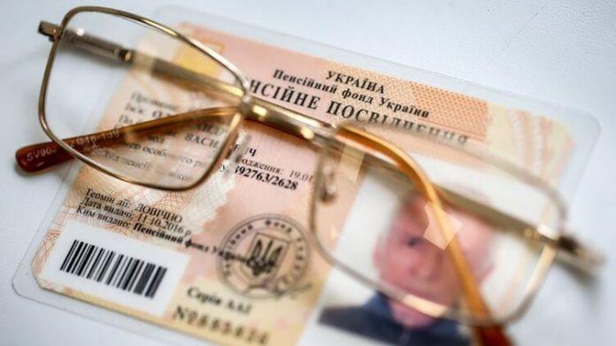 пенсия правильно ли рассчитали