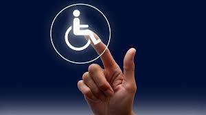 Пенсия по инвалидности: о дополнительном и сверхнормативном стажах