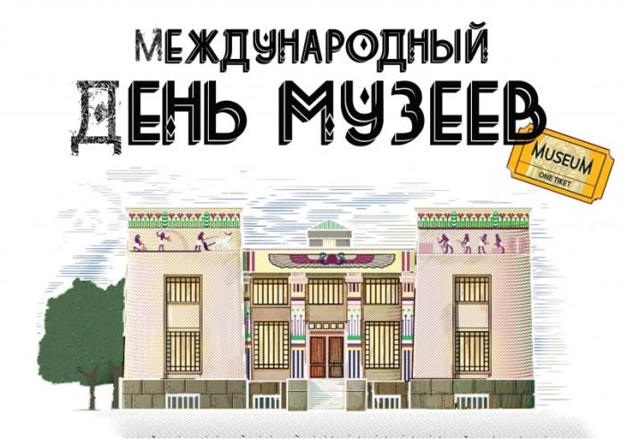 Международный день музеев: о пиве