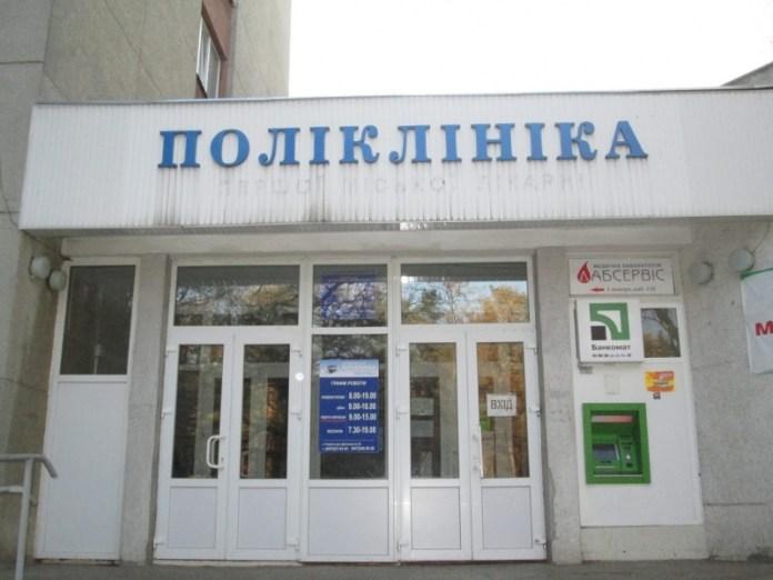 В черкасских поликлиниках исчезнут очереди