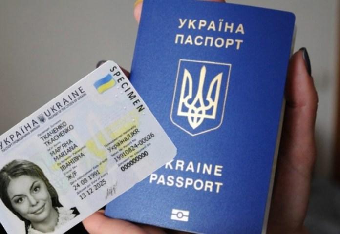 Обязательно ли заменять паспорт-книжечку на ID-карту?