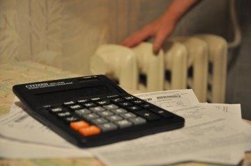 Жители Черкасс  не получат уменьшенные платежки за теплоснабжение