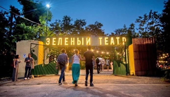 Одесситов приглашают на открытие Зеленого театра
