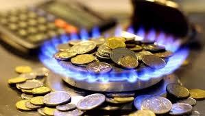 Украинцам с 1 апреля придется платить ежемесячную абонплату за газ